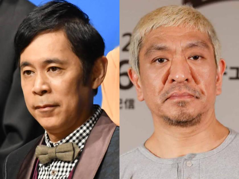 松本人志、岡村隆史の自身に対する発言にツッコミ「緊張しているように見せかけるだけで…」サムネイル画像!