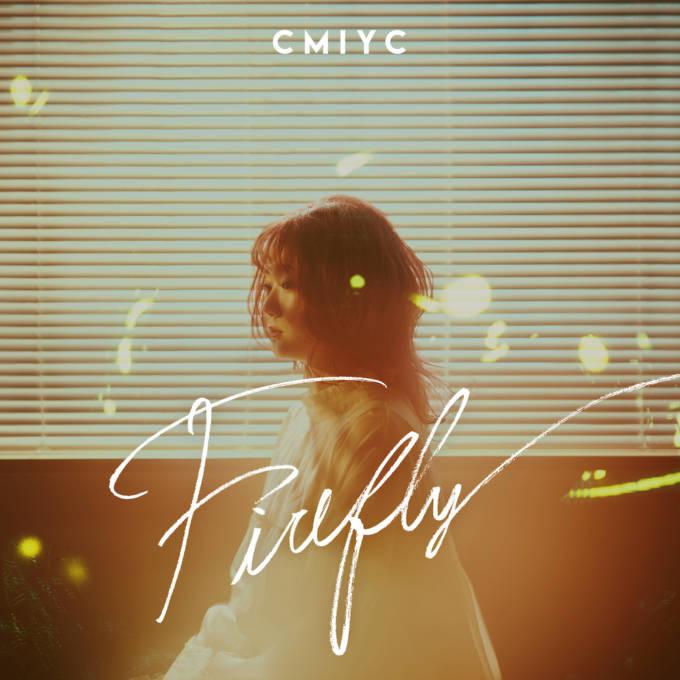 Cmiyc、地元・岡崎に拠点を移すことを決断&決意表明の新曲「Firefly」MV公開&配信開始