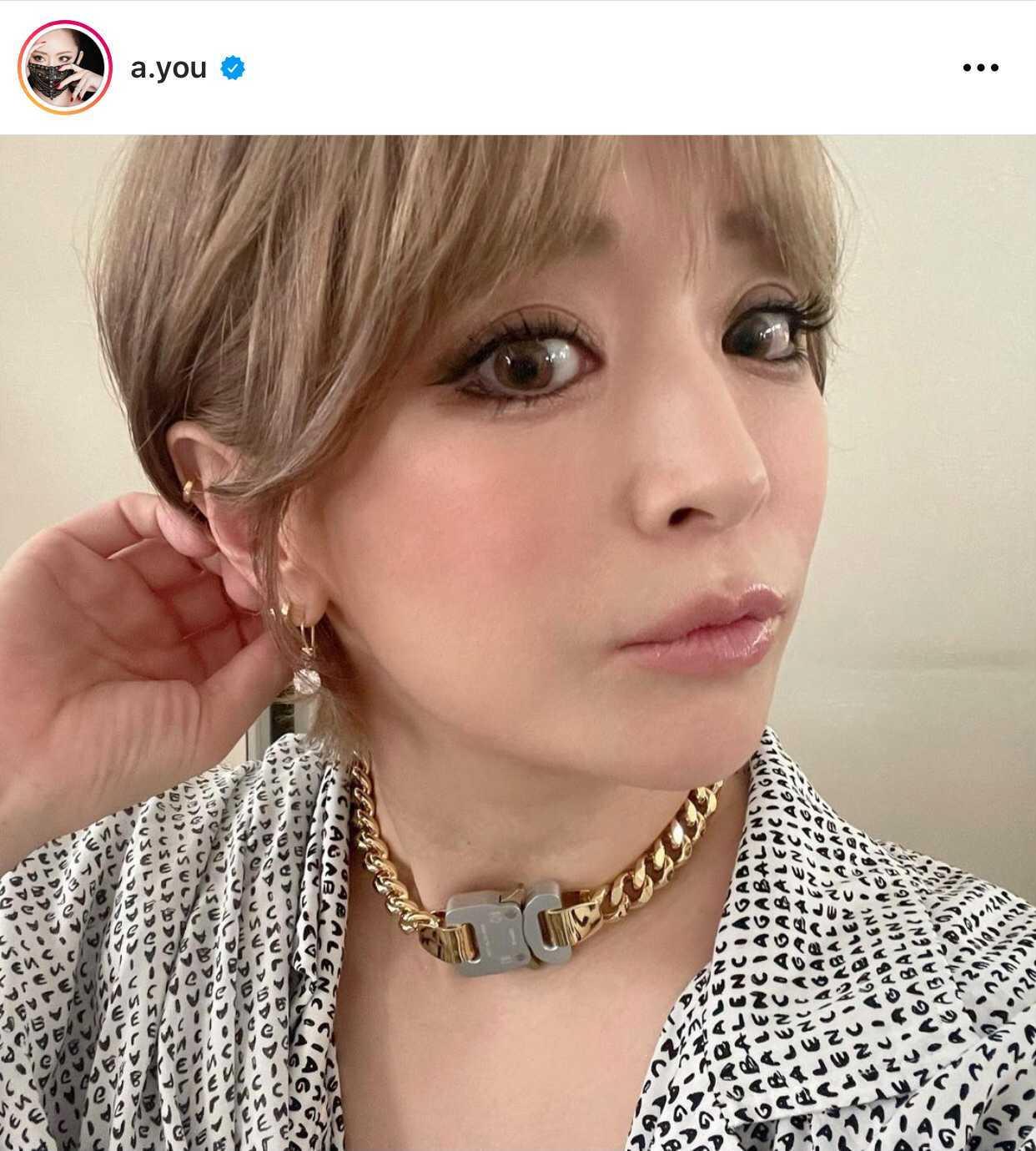 浜崎あゆみ、ピンクリップの顔アップSHOTを公開「幸せだぁーっっ」
