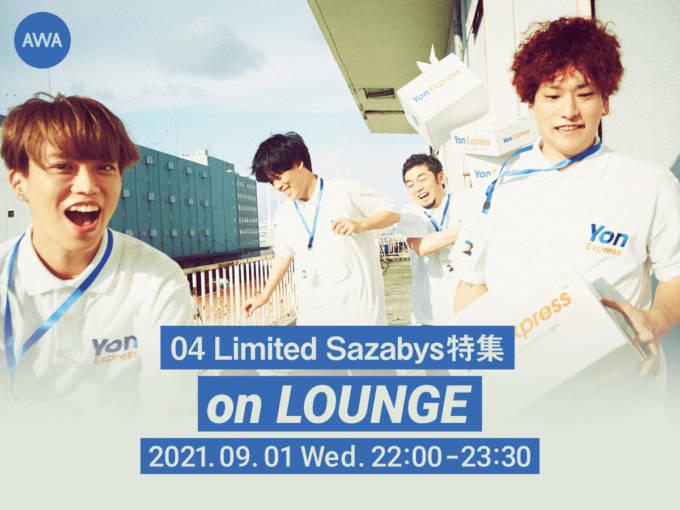 04 Limited Sazabys、新曲「fade / Just」リリース記念特集イベントを「LOUNGE」で開催