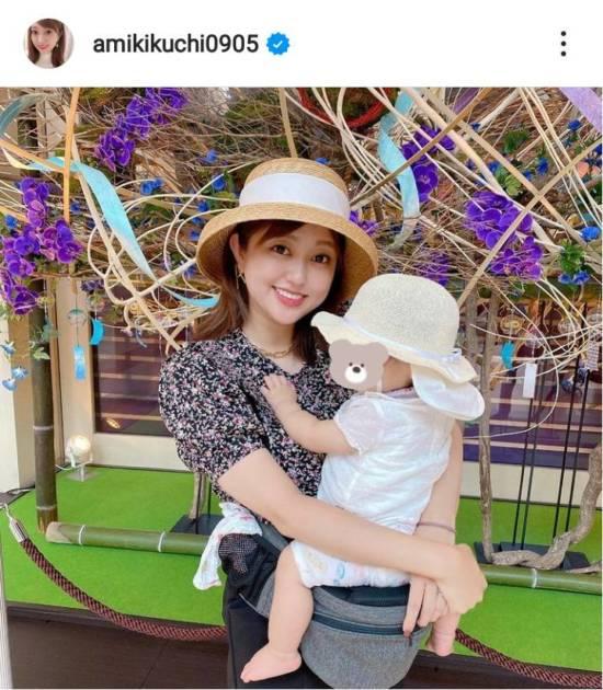 菊地亜美、1歳娘の抱っこSHOTにファンほっこり「かわいいママ」「笑顔がステキ」サムネイル画像!