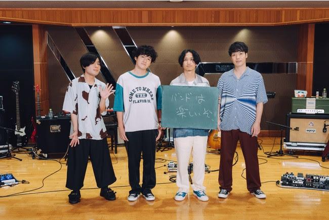 マカロニえんぴつ、バンドのオンライン夏期講習を開催