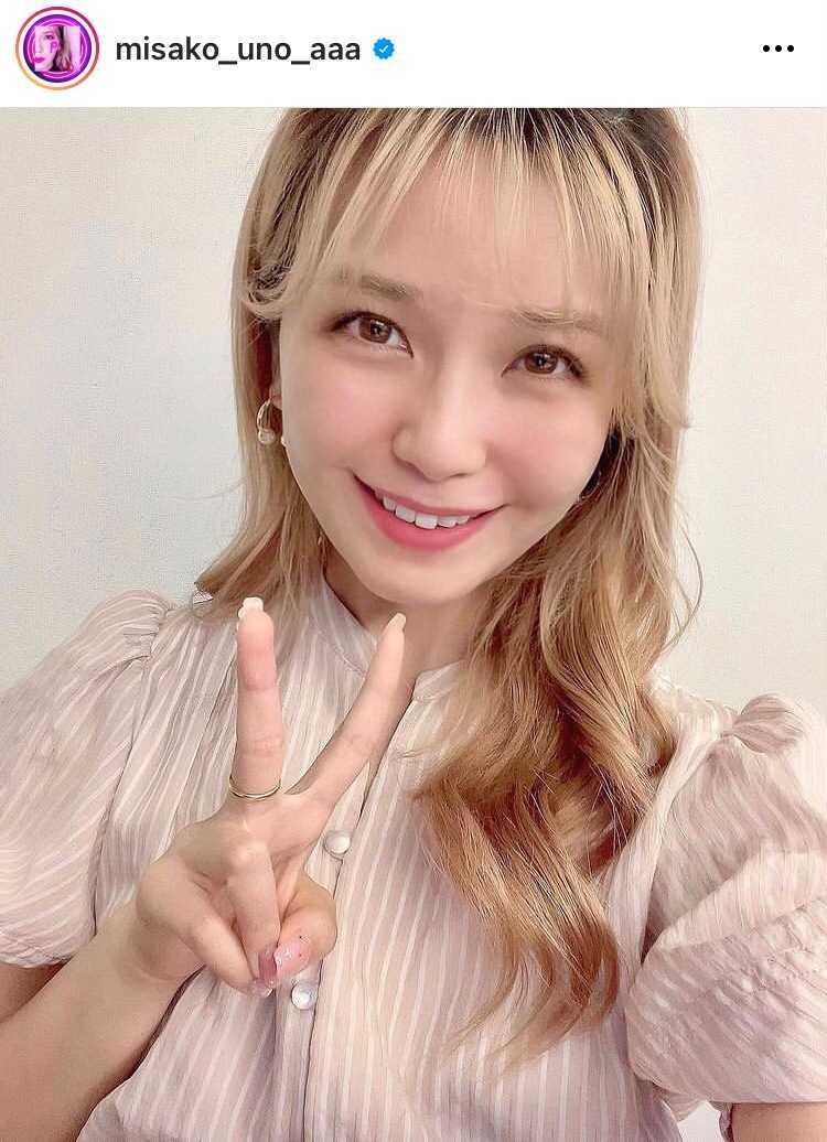 AAA宇野実彩子、コロナ療養からの活動再開を報告「また今日から元気に笑顔で」