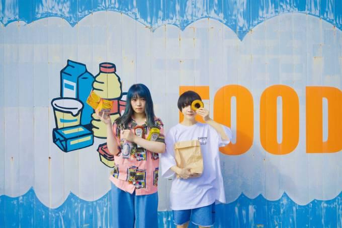 おーるどにゅーすぺーぱー、新作EP「パパラッッッチ!!」から先行シングル「タイムカプセル」配信リリース&MV公開