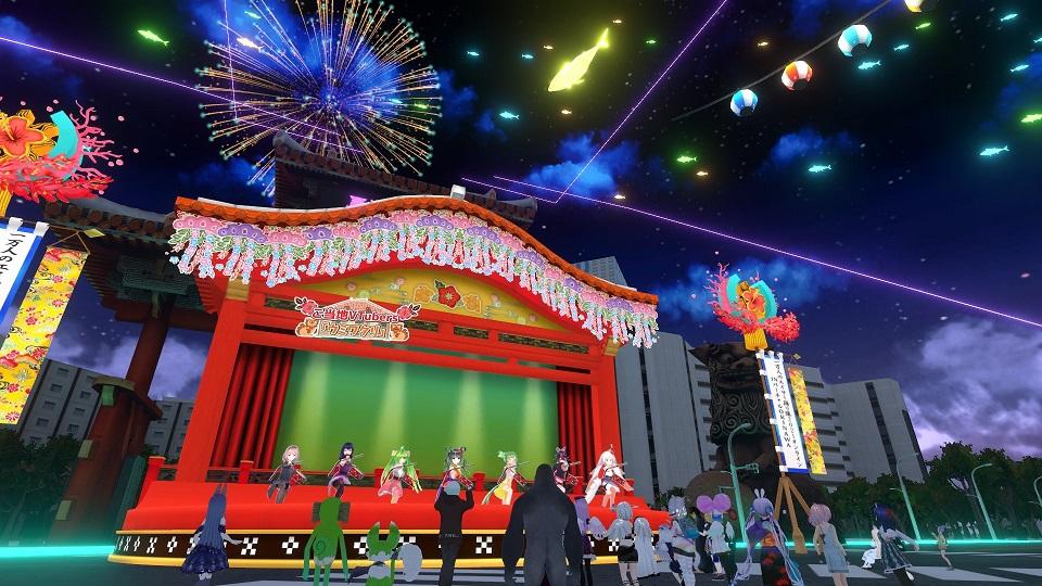 根間うい、沖縄支援アルバム発売決定!沖縄最大級のエイサーイベントをバーチャルOKINAWAで開催し世界中から約1万人が来場サムネイル画像!