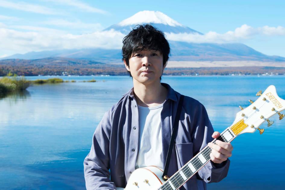 藤巻亮太、9月11日の新曲「まほろば」リリース日にYouTube Liveの配信が決定サムネイル画像!