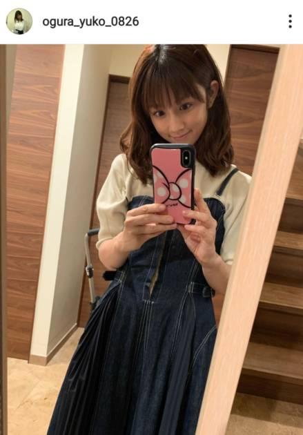 """小倉優子、""""久々に朝まで寝られた""""卒乳後の報告に共感する声多数「すごく気持ちがわかります」サムネイル画像!"""