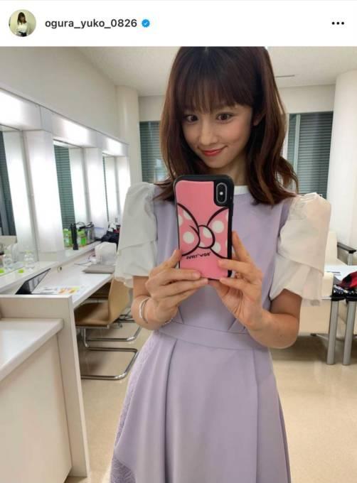 """小倉優子、子どもたちも沢山食べた""""おうちご飯""""を披露し反響「美味しそう」「豪華」"""