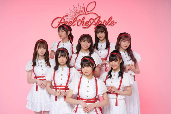 Peel the Apple、1stミニアルバムCD「勇敢JUMP!」メンバー別ソロジャケット8形態で10月13日リリース