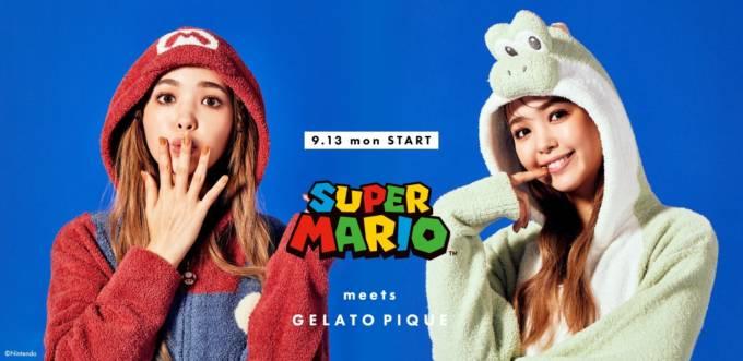 ジェラート ピケ『SUPER MARIO』コレクションのアイテムをプレゼント!