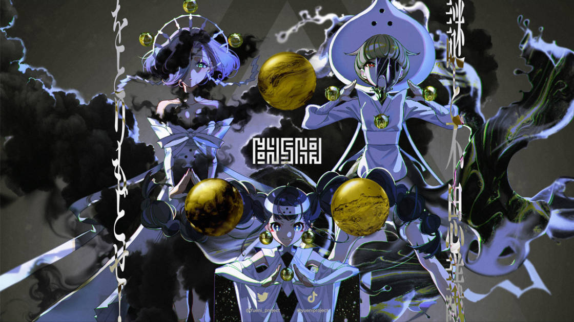 ∴ [yueni]、「オカルティックかくさないで」デジタルリリース・楽曲プロデュースはケンモチヒデフミが担当サムネイル画像!