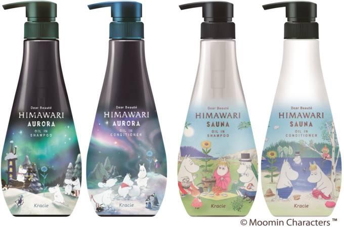 「ディアボーテ HIMAWARI」から「ムーミン」コラボ限定商品を発売!2種のシャンプー&コンディショナー