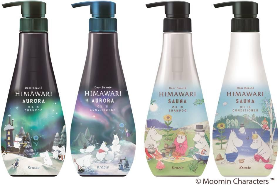 「ディアボーテ HIMAWARI」から「ムーミン」コラボ限定商品を発売!2種のシャンプー&コンディショナーサムネイル画像!