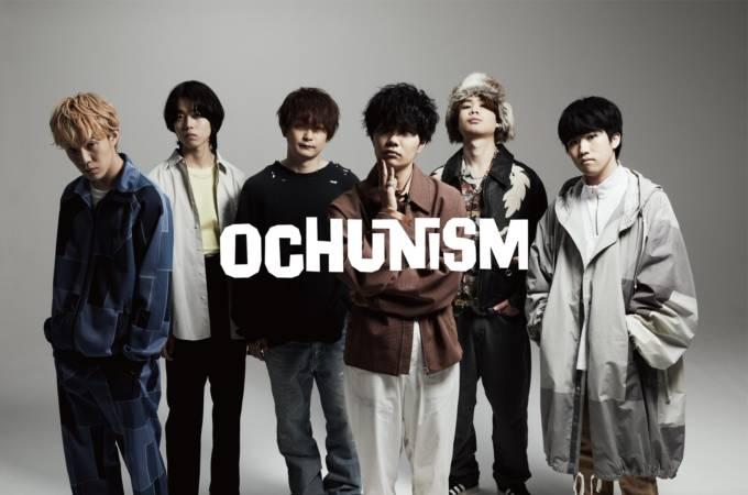 Ochunism、2nd ALBUMから「Leave」先行リリース決定&東・阪ワンマンライブ開催決定