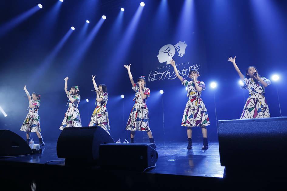 ばってん少女隊、新体制後初のツアーを完走&新曲「わたし、恋始めたってよ!」を初披露&12月には福岡と東京でのワンマンライブも決定!サムネイル画像!
