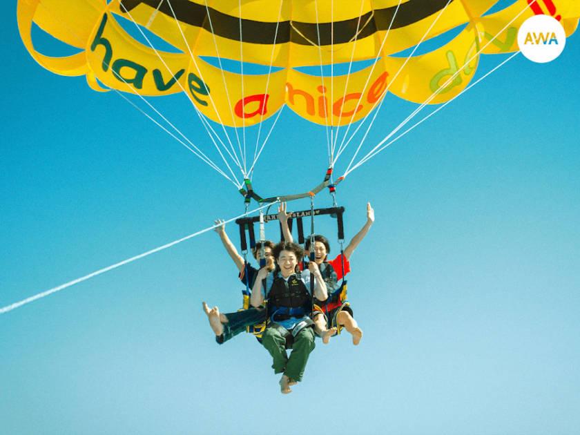 ゆうらん船、グラフィックアーティストVERDY監修ロードムービーに新曲「Parachute」書き下ろしサムネイル画像!
