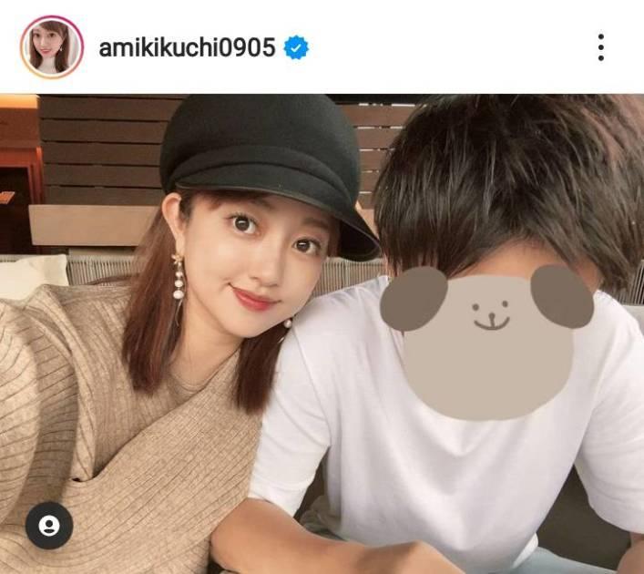 「仲良し夫婦」菊地亜美、寄り添いSHOTにファンほっこり「微笑ましいです」「ラブラブ」サムネイル画像!