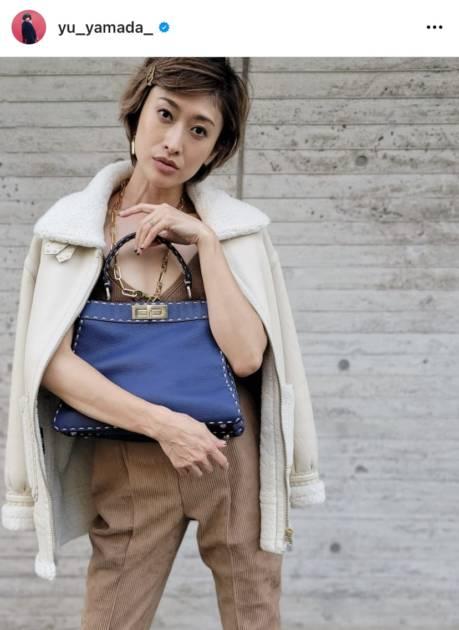 山田優、美デコルテを覗かせた秋コーデに反響「かっこ良すぎますーー!」「綺麗」サムネイル画像!