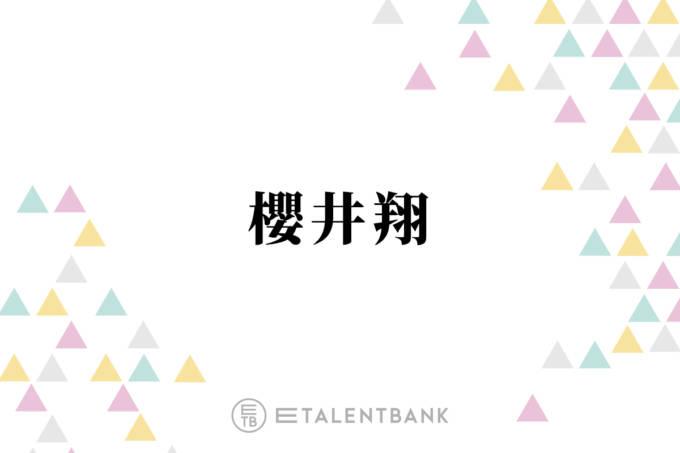 櫻井翔、Snow Manの有観客コンサート開催への心境を明かす「ちょっと胸がきゅって…」サムネイル画像!
