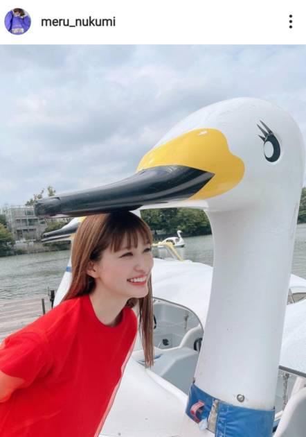 めるる、あひるボートでお茶目SHOT公開「天使すぎる」「笑顔最強」サムネイル画像!
