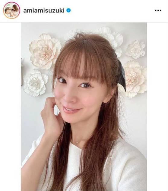 鈴木亜美、美肌の笑顔SHOTに「20年経っても変わらない」「いつも綺麗」の声サムネイル画像!