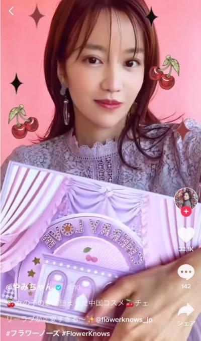 「TikTok売れ」の第一人者!美容系トップクリエイター『やみちゃん』が『#TikTok動画コンテスト』美容部門で第1位受賞!